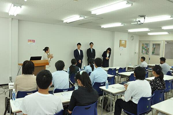 オープンキャンパス・学校説明会